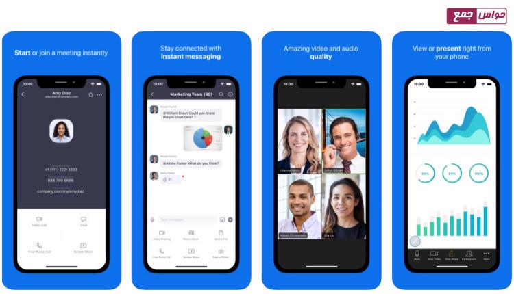 اپلیکیشن زوم با قابلیت تماس تصویری