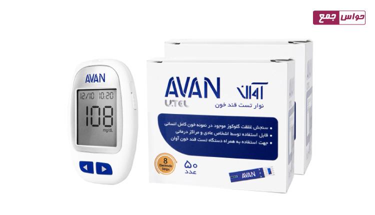 دستگاه تست قندخون آوان مدل AGM01 به همراه 100 عدد نوار تست قند خون