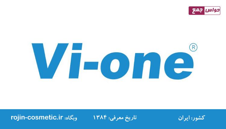 لوگو خمیر دندان وی وان | Vi-one Toothpaste Logo