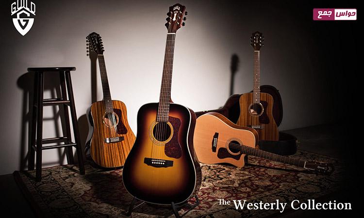گیتار گیلد | Guild