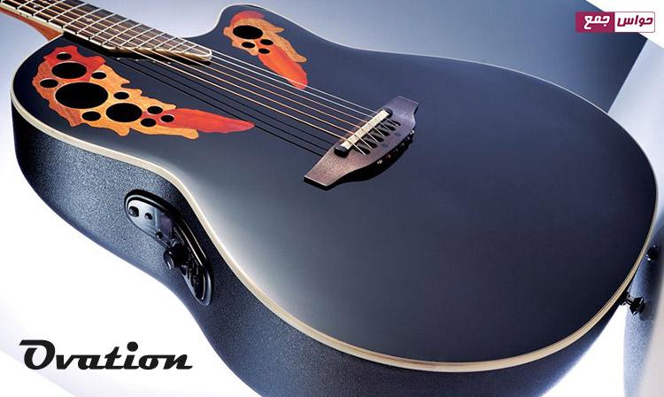 گیتار اویشن | ovation